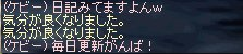 b0107468_2472398.jpg
