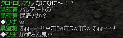 c0076769_15939100.jpg