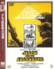 『アルゴ探検隊の大冒険』(1963)_e0033570_1494118.jpg