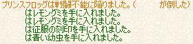 f0070573_12463435.jpg