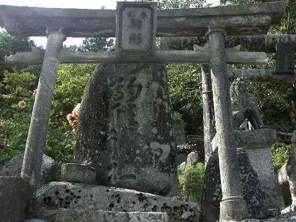 遠野不思議 第二百四十一話「大蛇を祀った熊野神社」_f0075075_20102733.jpg