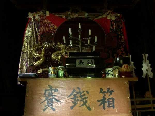 遠野不思議 第二百四十二話「瀧澤神社」_f0075075_20292216.jpg