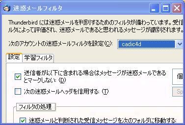 b0098477_2251590.jpg
