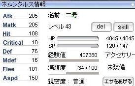 b0095682_1761653.jpg