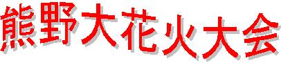 d0045383_7103874.jpg