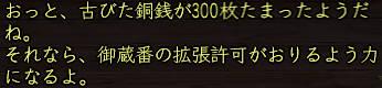 d0080483_16545721.jpg