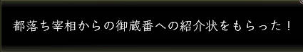 d0080483_16585290.jpg