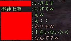 d0080483_17133110.jpg