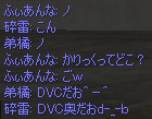 c0017886_12524348.jpg
