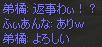 c0017886_12525955.jpg