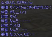 c0017886_12532112.jpg