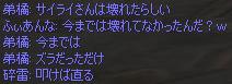 c0017886_12533167.jpg
