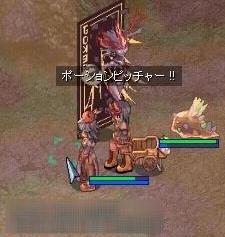 b0032787_14193314.jpg