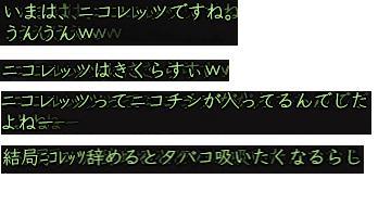 b0052588_074641.jpg