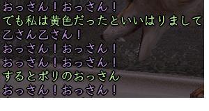b0052588_07469.jpg
