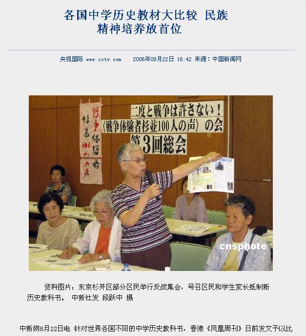 昨年に撮った写真、中国のインターネットに多く掲載された_d0027795_2210538.jpg