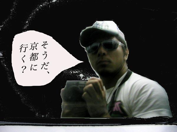 c0019000_438619.jpg