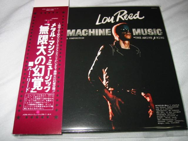 LOU REED / METAL MACHINE MUSIC (紙ジャケ)_b0042308_0192920.jpg
