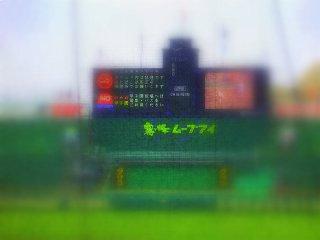 b0061413_1144824.jpg