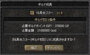 f0031514_0161535.jpg