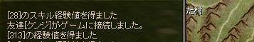 f0031514_037239.jpg