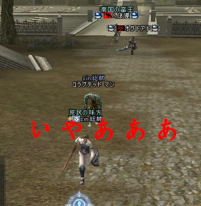 f0079719_740528.jpg