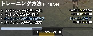 c0069320_23525592.jpg