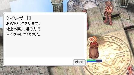 b0037921_20221652.jpg