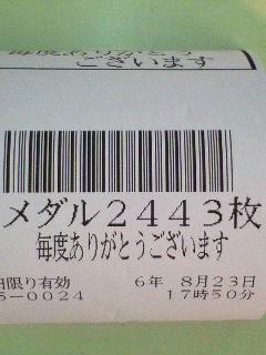 f0065228_18535466.jpg
