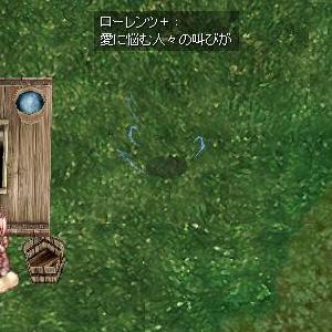 d0080629_144497.jpg