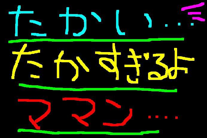 f0056935_18341684.jpg