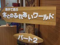 f0101737_2149795.jpg