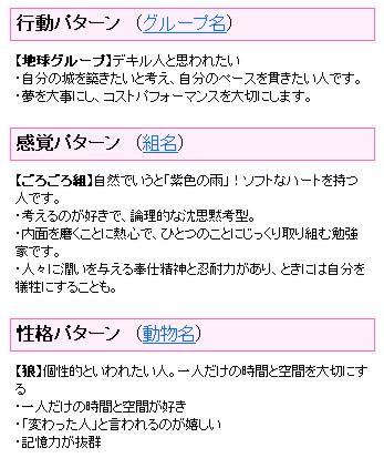 a0032738_1731866.jpg