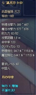 c0048738_22481822.jpg