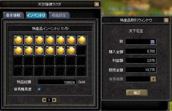 d0078044_18272579.jpg