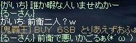 e0064647_0501297.jpg