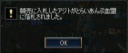 d0080448_12235747.jpg