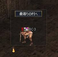 f0057350_18275796.jpg