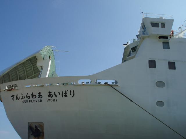 小豆島 <旅の記録2>_a0066869_0182278.jpg