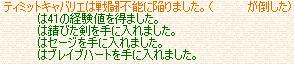 f0070573_157349.jpg