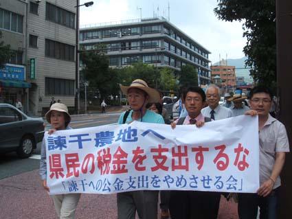 住民訴訟。諫干農地に何故金をかける!? 2006/8/23_c0052876_23313756.jpg