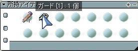a0054379_1152395.jpg