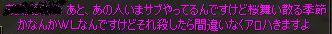 f0100787_1333756.jpg