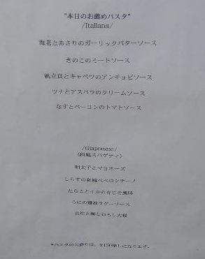 f0106190_1114287.jpg