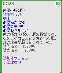 f0101894_3532495.jpg
