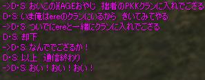 c0078698_22134933.jpg