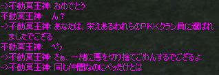c0078698_2293430.jpg