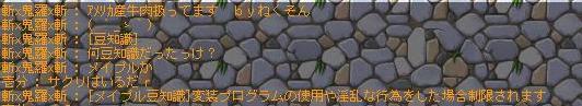 b0096204_7101518.jpg