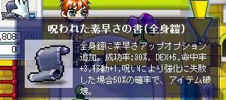 f0045305_2151589.jpg