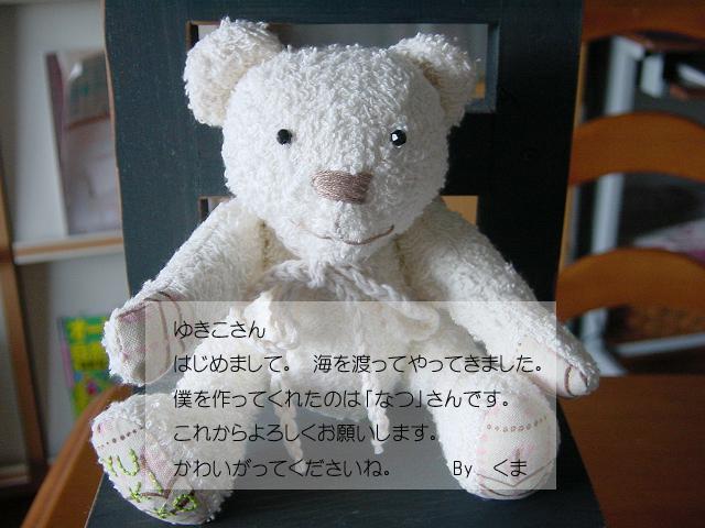f0093208_1754667.jpg